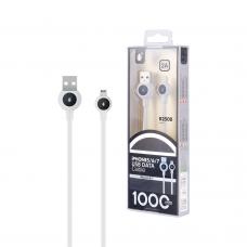MTK USB CABLE 2.0 1Μ ΓΙΑ iPhone B2508 WHITE