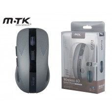 MTK WIRELESS OPTICAL MOUSE 6D LED 1600 DPI - GREY