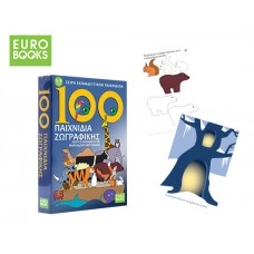 EUROBOOKS 100 PAINTING GAMES 54 CARDS  WITH MARKER / FABRIC