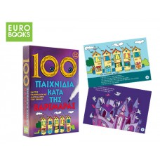 EUROBOOKS 100 GAMES AGAINST BOREDOM 54 CARDS WITH MARKER / FABRIC
