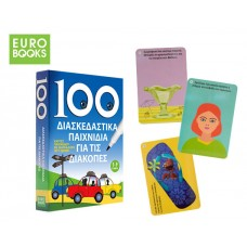 EUROBOOKS 100 GAMES FOR HOLIDAYS 54 CARDS WITH MARKER / FABRIC