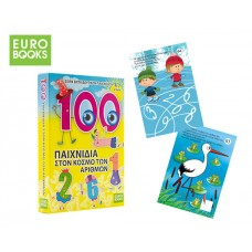 EUROBOOKS 100 GAMES IN THE WORLD OF NUMBERS 54 CARDS WITH MARKER / FABRIC