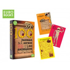 EUROBOOKS 100 GAMES LOGIC AND ENTERTAINMENT 54 CARDS WITH MARKER / FABRIC