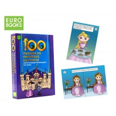 EUROBOOKS 100 PRINCES & KNIGHTS  54 CARDS WITH MARKER / FABRIC