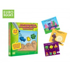 EUROBOOKS IN THE WORLD OF COLORS AND SHAPES 30 CARDS WITH MARKER / FABRIC