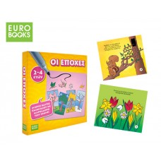 EUROBOOKS THE SEASONS 30 CARDS WITH MARKER / FABRIC