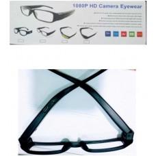 Γυαλιά με κρυφή κάμερα 1080P HD