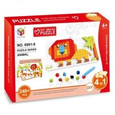 3D παζλ ζωάκια με ψηφίδες 248+ τεμάχια NO. 6991-8