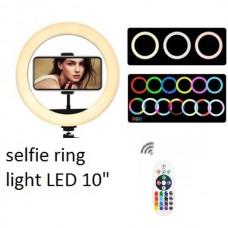 Φωτιστικό δαχτυλίδι LED RGB 26 cm με χειριστήριο και βάση κινητού