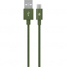 AlumiCable™ Micro USB Καλώδιο Φόρτισης&Συγχρονισμού