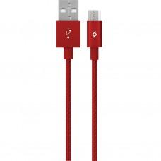 AlumiCable™ Micro USB Καλώδιο Φόρτισης & Συγχρονισμού - 120cm